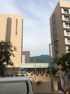 Lee Woo Sing Student Hostel
