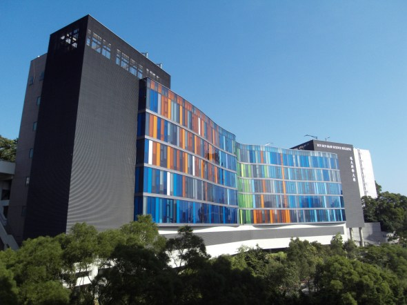 The glorious colours of the Run Run Shaw Science Building. It dominates the CUHK vista from the MTR station.